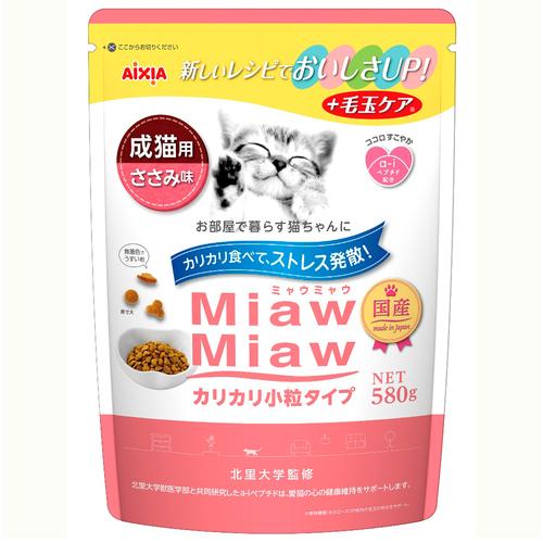 MiawMiaw(ミャウミャウ) カリカリ小粒タイプ ささみ味 580g