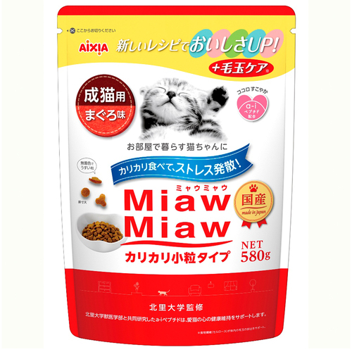 MiawMiaw(ミャウミャウ) カリカリ小粒タイプ まぐろ味 580g