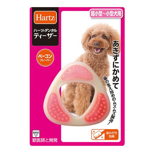 ハーツデンタル ティーザー 超小型~小型犬用
