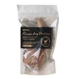 ホワイトフォックス 鹿肉フリーズドライ 犬猫用 30g