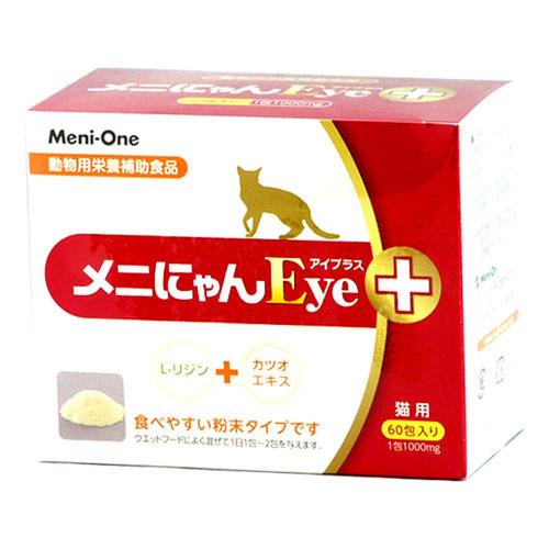 メニにゃんEye+(プラス) 猫用 粉末タイプ 60包入り