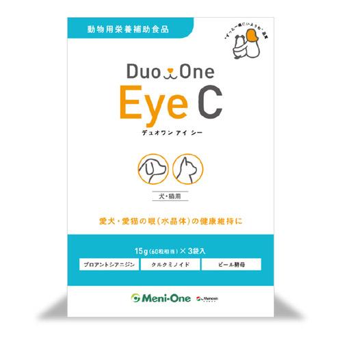 Duo One Eye C(デュオワンアイシー)犬猫用 180粒(60粒×3袋)