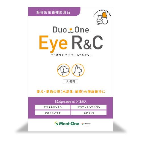 Duo One Eye R&C(デュオワンアイアールアンドシー)犬猫用 180粒(60粒×3袋)