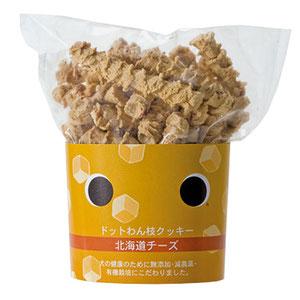ドットわん枝クッキー おから北海道チーズ