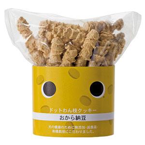 ドットわん枝クッキー おから納豆