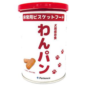 犬用保存食 わんパン 100g【在庫限り】