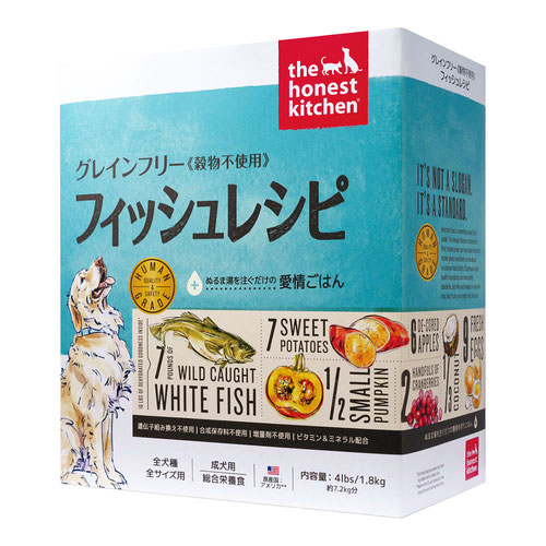 オネストキッチン グレインフリー フィッシュレシピ 1.8kg
