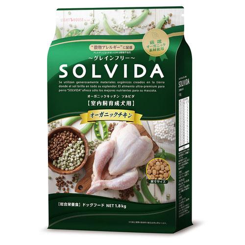 ソルビダ グレインフリー チキン 室内飼育成犬用 1.8kg