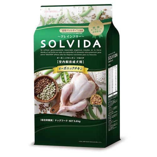 ソルビダ グレインフリー チキン 室内飼育成犬用 3.6kg