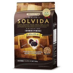 ソルビダ グレインフリー ターキー 室内飼育全年齢対応 1.8kg