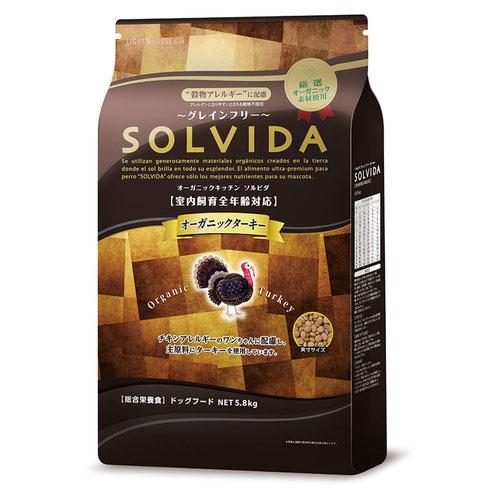 ソルビダ グレインフリー ターキー 室内飼育全年齢対応 5.8kg