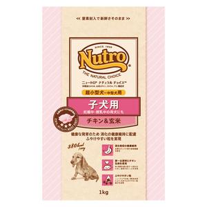 ニュートロ ナチュラルチョイス 子犬用 妊娠中・授乳中の母犬にも 超小型犬~中型犬用 チキン&玄米 1kg