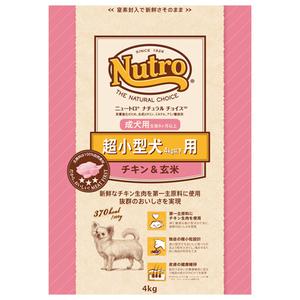 ニュートロ ナチュラルチョイス 超小型犬4kg以下用 成犬用 生後8ヶ月以上 チキン&玄米 4kg