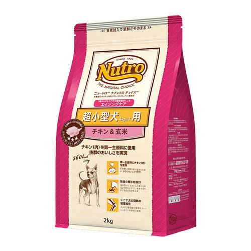 ナチュラルチョイス 超小型犬用 シニア犬用 チキン&玄米 2kg
