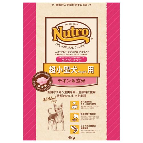 ニュートロ ナチュラルチョイス 超小型犬4kg以下用 エイジングケア 7歳以上 チキン&玄米 4kg