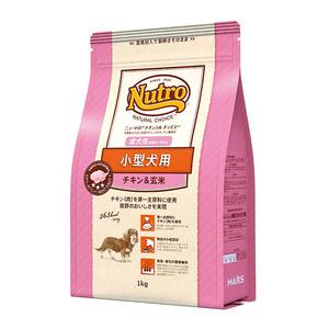 ニュートロ ナチュラルチョイス 小型犬用 成犬用 生後8ヶ月以上 チキン&玄米 1kg
