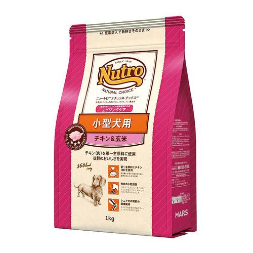 ニュートロ ナチュラルチョイス 小型犬用 エイジングケア 7歳以上 チキン&玄米 1kg
