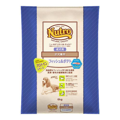 ニュートロ ナチュラルチョイス フィッシュ&ポテト 全犬種用 成犬用 6kg