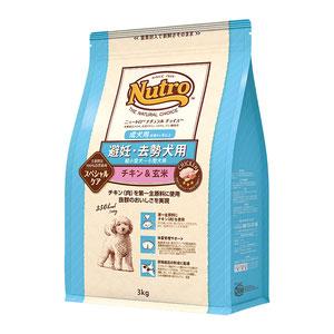 ニュートロ ナチュラルチョイス 避妊・去勢犬用 超小型犬~小型犬用 成犬用 生後8ヶ月以上 チキン&玄米 3kg
