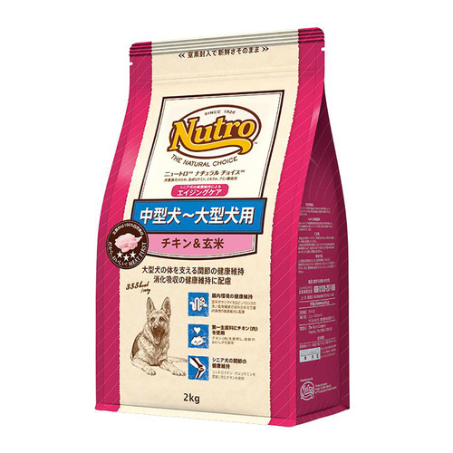 ニュートロ ナチュラルチョイス 中型犬~大型犬用 エイジングケア チキン&玄米 2kg