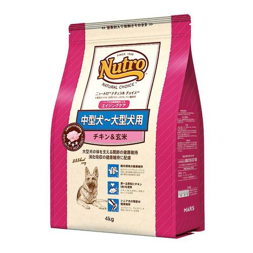 ニュートロ ナチュラルチョイス 中型犬~大型犬用 エイジングケア チキン&玄米 4kg