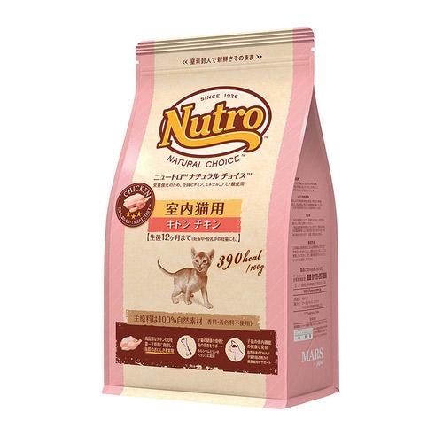 ナチュラルチョイス 室内猫用 キトン チキン 500g
