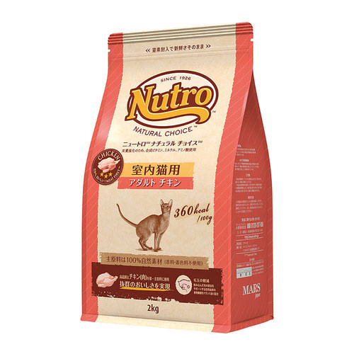 ニュートロ ナチュラルチョイス キャット 室内猫用 アダルト チキン 2kg