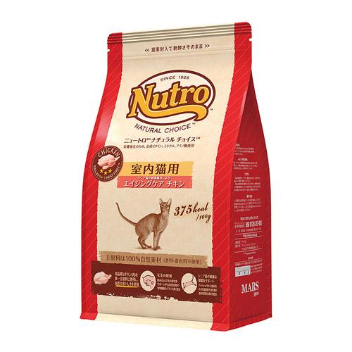 ニュートロ ナチュラルチョイス キャット 室内猫用 シニア チキン 500g