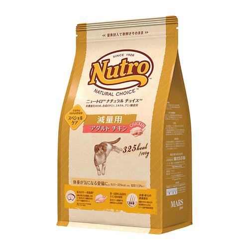 ニュートロ ナチュラルチョイス キャット 減量用 アダルト チキン 500g