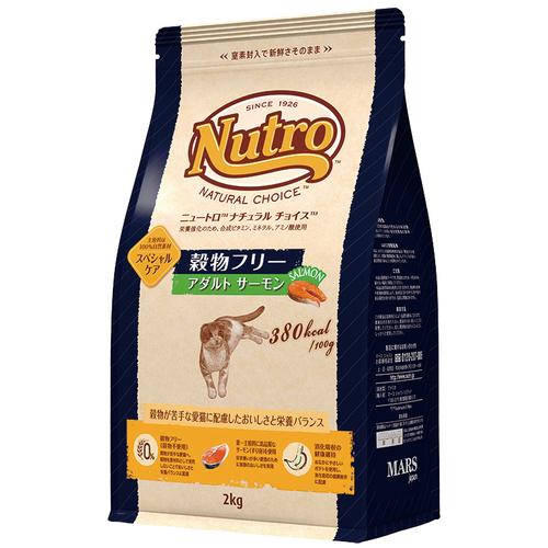 ニュートロ ナチュラルチョイス キャット 穀物フリー アダルト サーモン 2kg