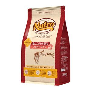 ニュートロ ナチュラルチョイス キャット 食にこだわる猫用 アダルト チキン 500g