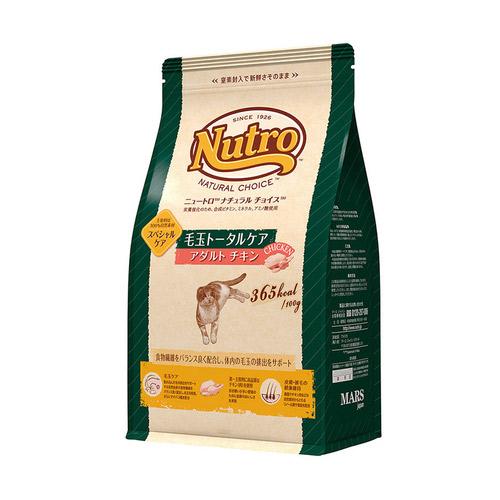 ニュートロ ナチュラルチョイス キャット 毛玉コントロール アダルト チキン 500g