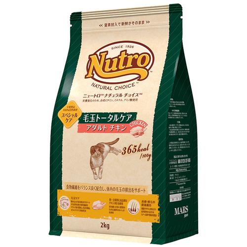 ニュートロ ナチュラルチョイス キャット 毛玉コントロール アダルト チキン 2kg