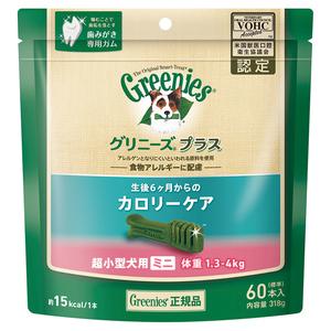 グリニーズ プラス カロリーケア 超小型犬用 ミニ 体重 1.3-4kg 60本入