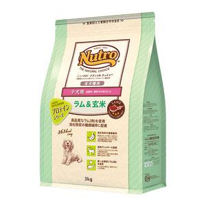 ニュートロ ナチュラルチョイス 子犬用 妊娠中・授乳中の母犬にも 全犬種用 ラム&玄米 3kg