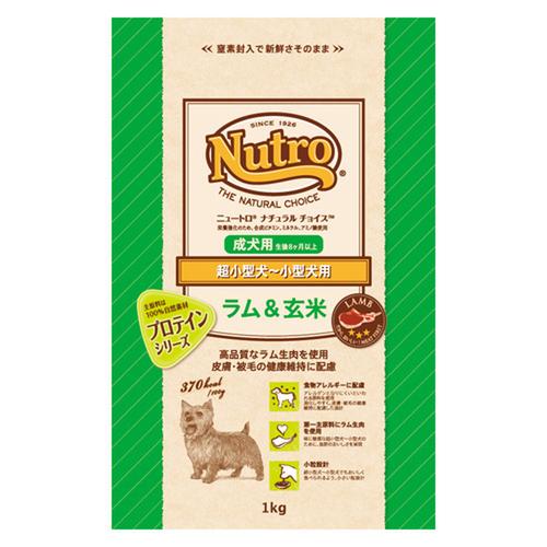 ナチュラルチョイス ラム&玄米 超小型犬〜小型犬用 成犬用 1kg