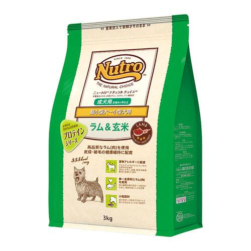 ナチュラルチョイス ラム&玄米 超小型犬〜小型犬用 成犬用 3kg