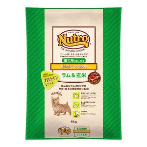 ニュートロ ナチュラルチョイス 超小型犬~小型犬用 成犬用 ラム&玄米 6kg