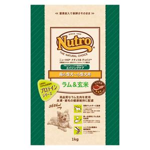 ニュートロ ナチュラルチョイス 超小型犬~小型犬用 エイジングケア ラム&玄米 1kg