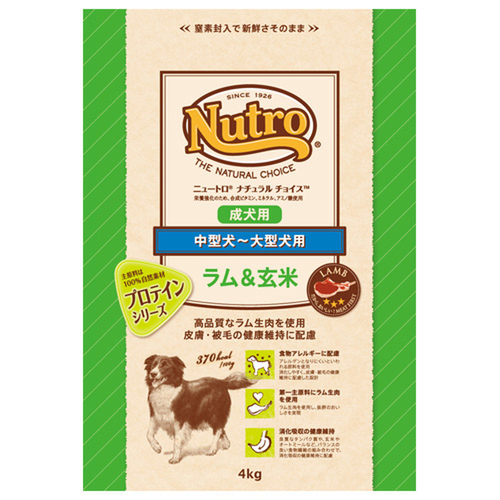 ナチュラルチョイス ラム&玄米 中型犬〜大型犬用 成犬用 4kg