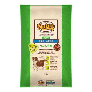 ニュートロ ナチュラルチョイス 中型犬~大型犬用 成犬用 ラム&玄米 7.5kg