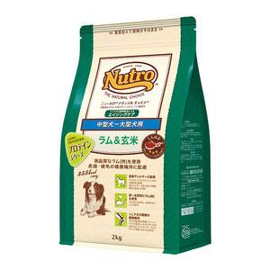 ニュートロ ナチュラルチョイス 中型犬~大型犬用 エイジングケア ラム&玄米 2kg
