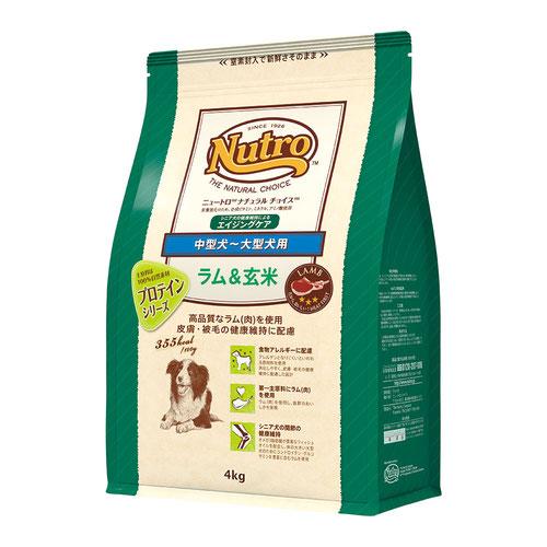 ナチュラルチョイス ラム&玄米 中型犬〜大型犬用 シニア犬用 4kg