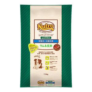 ニュートロ ナチュラルチョイス 中型犬~大型犬用 エイジングケア ラム&玄米 7.5kg
