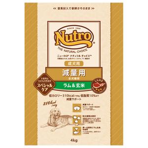 ニュートロ ナチュラルチョイス 減量用 全犬種用 成犬用 ラム&玄米 4kg