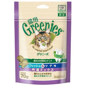 グリニーズ 猫用 フィッシュ&ツナ味 吟選ミックス 70g