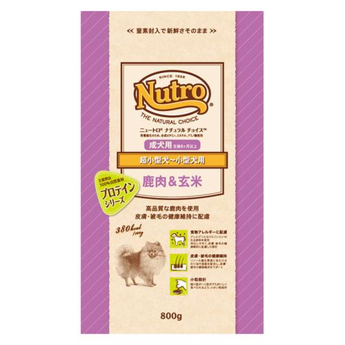 ナチュラルチョイス 鹿肉&玄米 超小型犬〜小型犬用 成犬用 800g