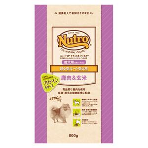 ニュートロ ナチュラルチョイス 鹿肉&玄米 超小型犬~小型犬用 成犬用 800g