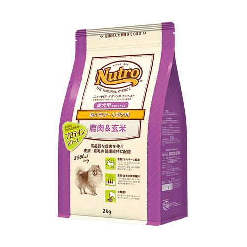 ニュートロ ナチュラルチョイス 鹿肉&玄米 超小型犬~小型犬用 成犬用 2kg