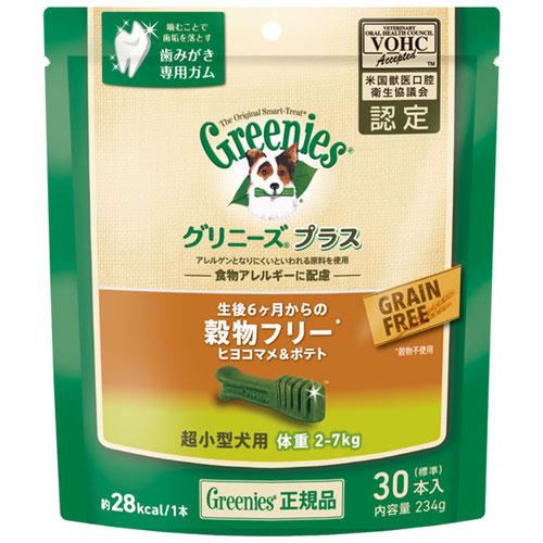 グリニーズ プラス 穀物フリー 超小型犬用  体重 2-7kg 30本入